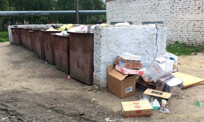 Moody's оставил РФ на мусорном уровне