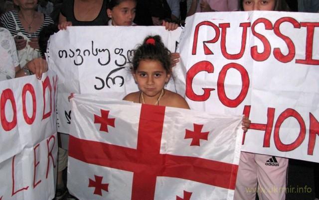 Конгресс США принял резолюцию в поддержку Грузии