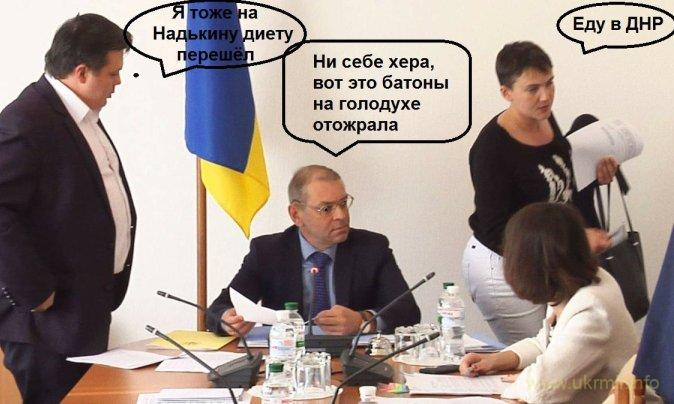 Проста людська мова на каналі кремлівця Мураєва