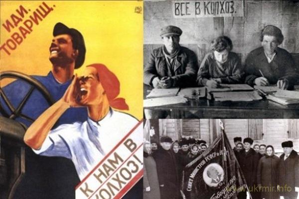 1 июля 1966 в колхозах впервые введена ежемесячная зарплата