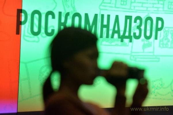 За 5 лет РФ заблокировала 275 тысяч интернет-ресурсов