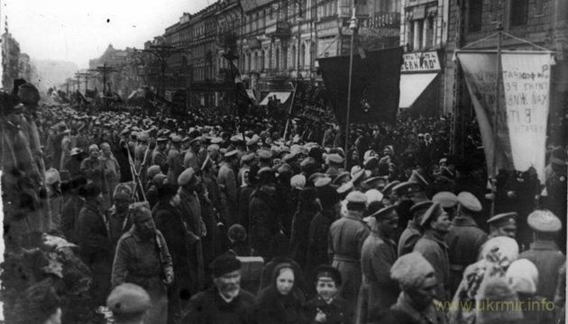 3 июля началось восстание полка им. П. Полуботко