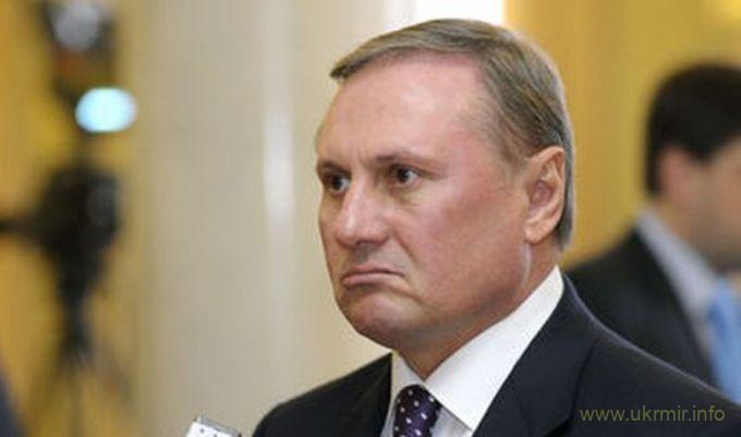 Судебный процесс над Александром Ефремовым