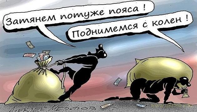 Россия ускоренно катится в черную банковскую бездну