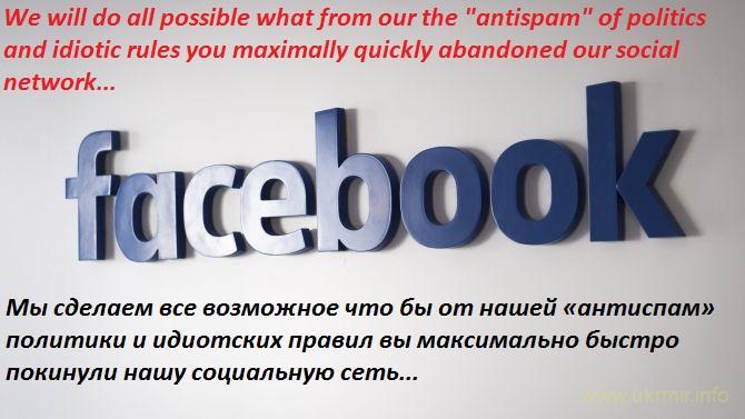 Zuckerberg mocks above secret life of users