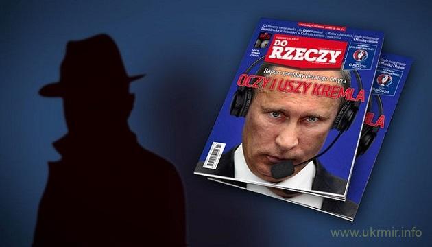 За предотвращенным покушением на Макрона торчат уши Кремля