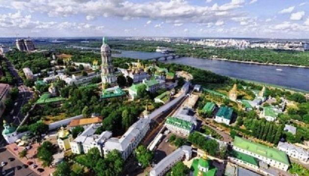 Московский патриархат продолжает убивать мировое наследие ЮНЕСКО - Киево-Печерскую лавру (видео)