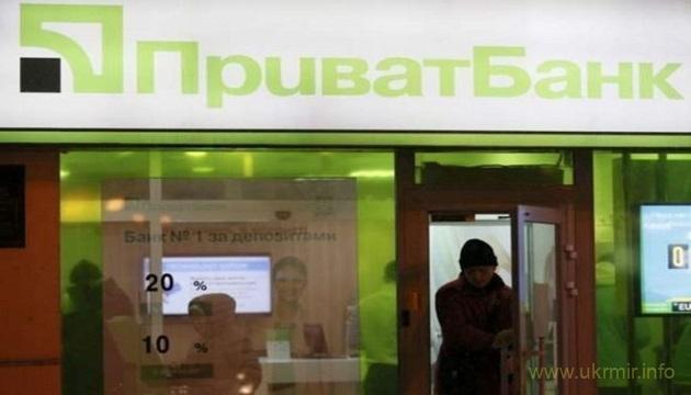 НАБУ проводить обшуки в офісі Приватбанку