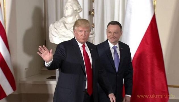 Трамп у Польщі: на кону - майбутнє західної цивілізації