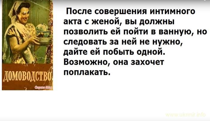 Кто там из женщин хотел вернуть СССР