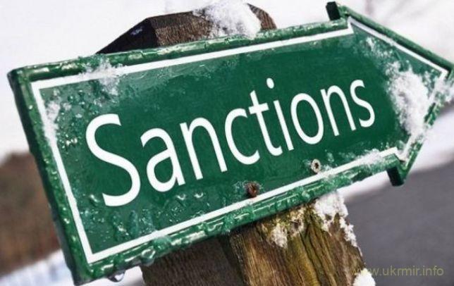 Москва выпрашивает новые санкции