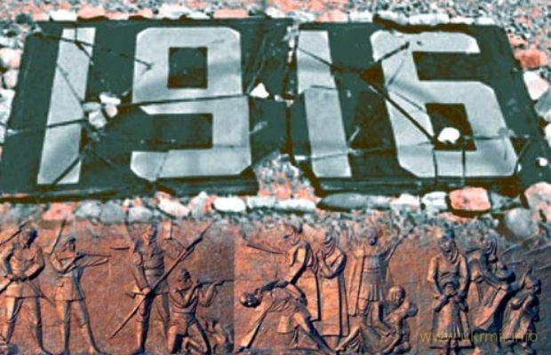 Геноцид казахов 1916 года Убийство 300 тысяч людей