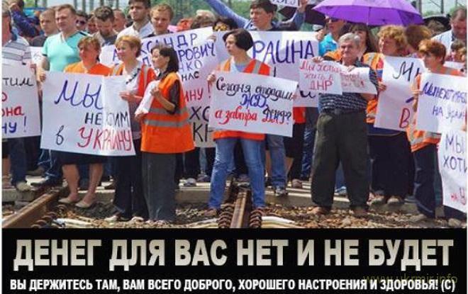Россия не собирается кормить оккупированные Донецк и Луганск
