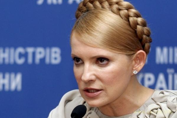 Политтехнолога Юлии Тимошенко задержали в Израиле за финансовые махинации