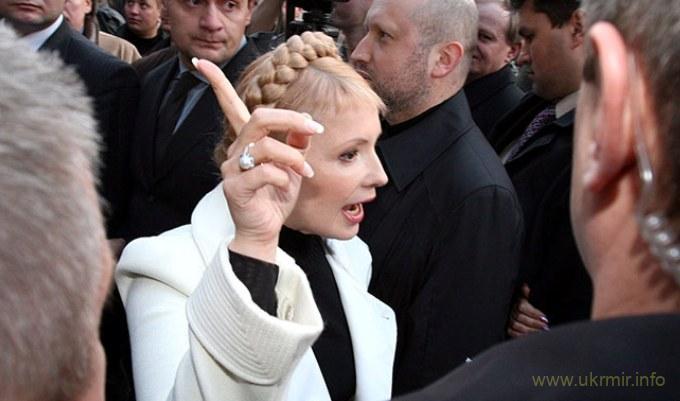 Зачем Тимошенко подпевает Кремлю?
