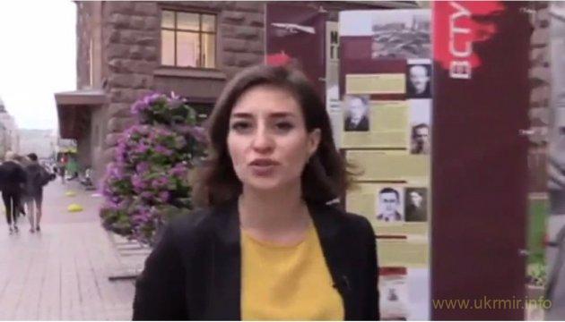 СБУ принудительно выдворила за поребрик российскую пропагандистку
