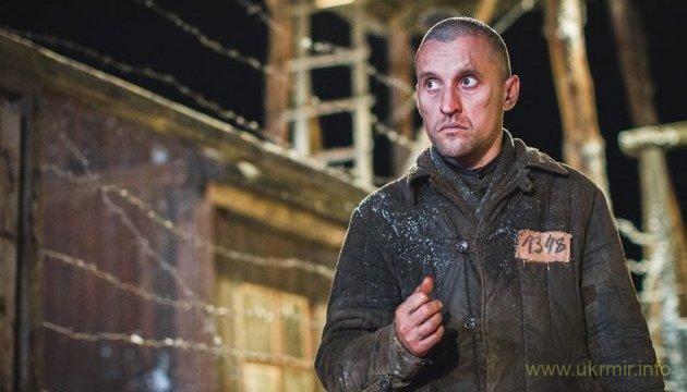 В День Независимости в прокат выйдет фильм про украинцев в ГУЛАГе