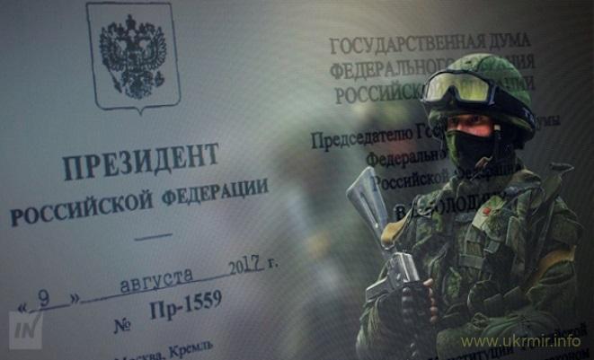 Россия начала попытку оккупации Беларуси