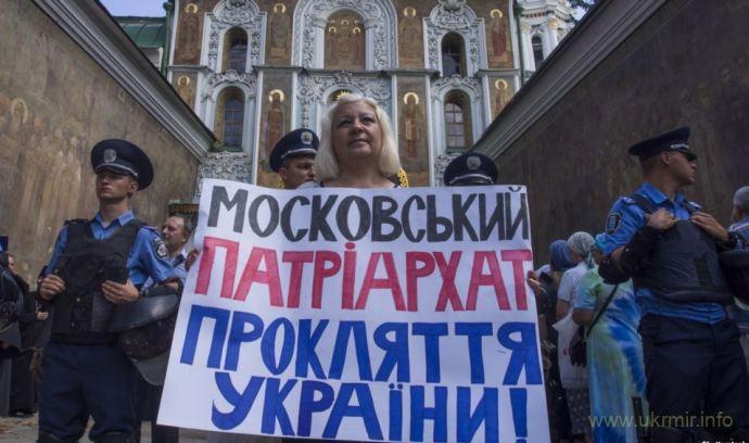 Под прикрытием Московского патриархата преступники похищали людей