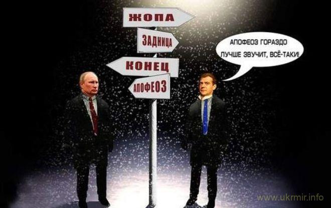 История последней кубышки РФ: почему пока не падает рубль?