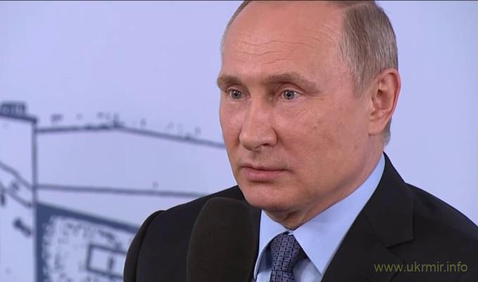 Путин не смог вспомнить кем он работал