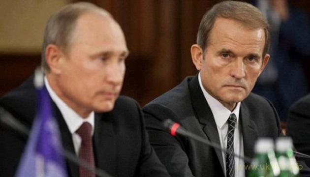 Путин в Крыму встречался с Медведчуком - росСМИ