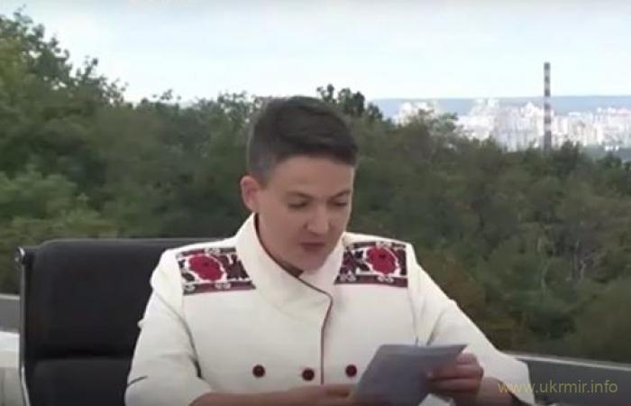 """Гадя нацепила на себя """"генеральские"""" погоны"""