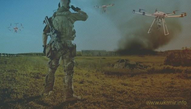 В США запускают в производство дроны с пулемётами