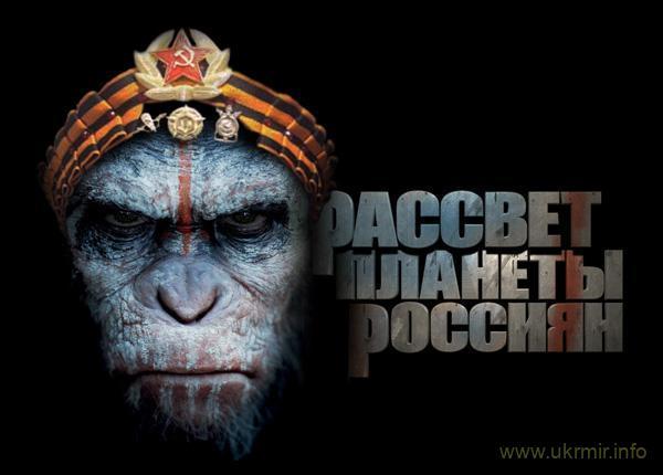 Мы имеем дело с нелюдьми. Наконец-то мои соотечественники поняли суть России и русских