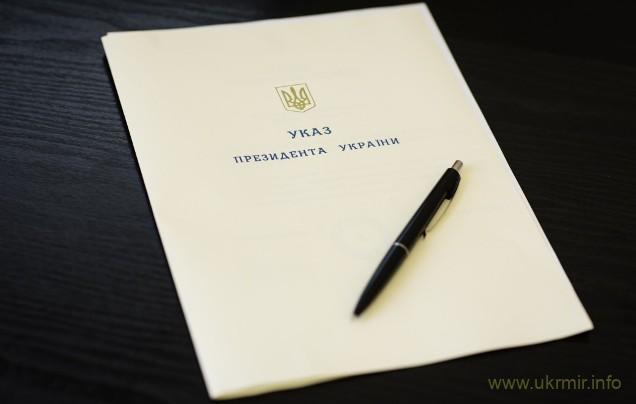 Про посилення контролю за в'їздом в Україну
