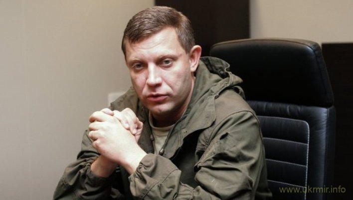 Некто младший фельдмаршал бронекопытных войск и почетный маркшейдер гинекологического отделения
