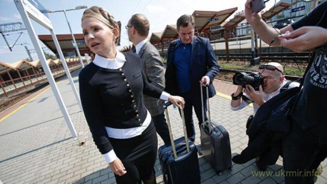 Юлія Тимошенко потрапила до бази «Миротворець»