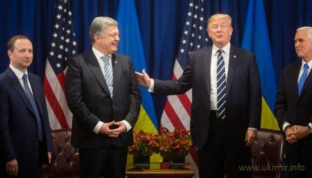 Стало відомо, про що говорили Трамп і Порошенко