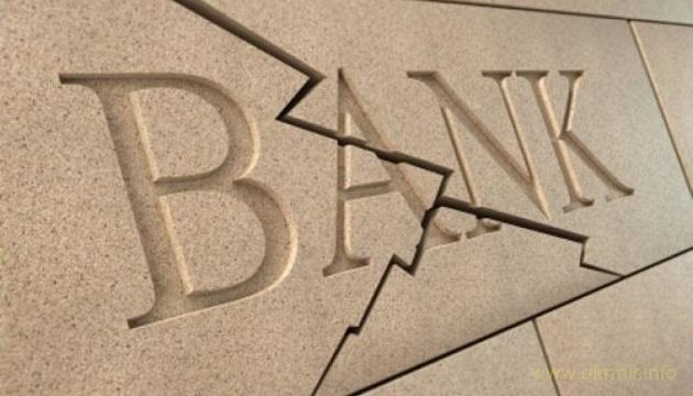 На россии останется всего пара банков - эксперты