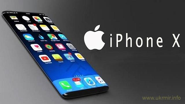 Первый обзор iPhone X