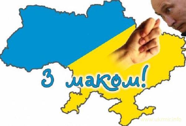 Украинская ГТС связывает лапы Путину
