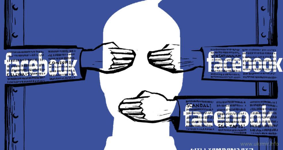 Facebook меня снова забанил, в этот раз из-за жалобщиков-зрадо&бов