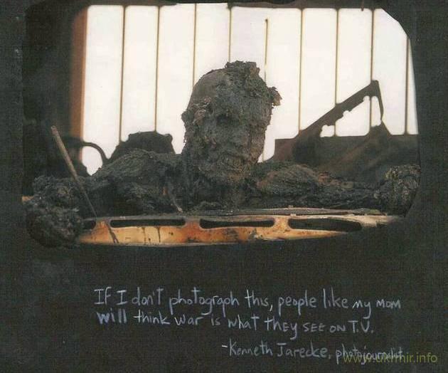 Взгляд в глаза войны