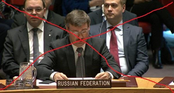 У бывших республик СССР есть возможность отобрать у РФ право вето в Совбезе ООН
