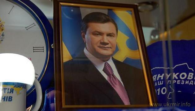 ГПУ начала конфискацию $200 миллионов Януковича