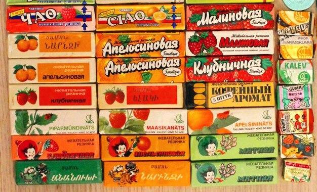 Для начала производства жвачки в СССР понадобились 21 погибших