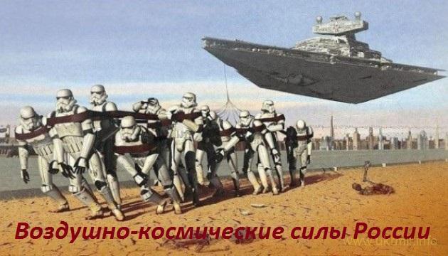 США закроют небо для военных полетов РФ