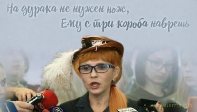 Відверте гвалтування свідомості українців