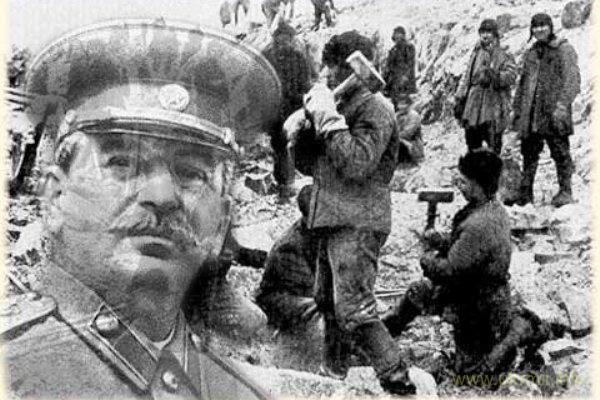 Как коммунисты убивали за кусок хлеба