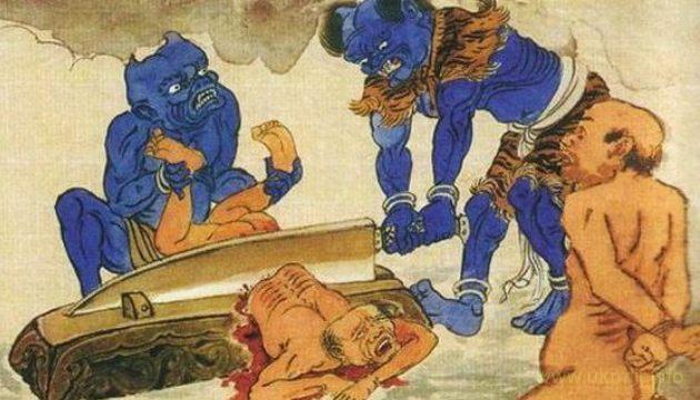 Самая жестокая и мучительная казнь в истории