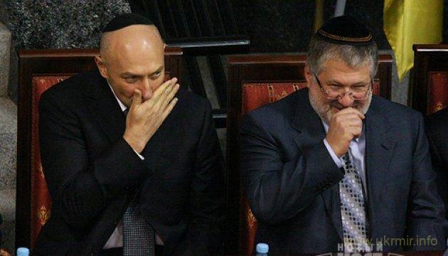 Суд арестовал четыре предприятия Коломойского и Боголюбова