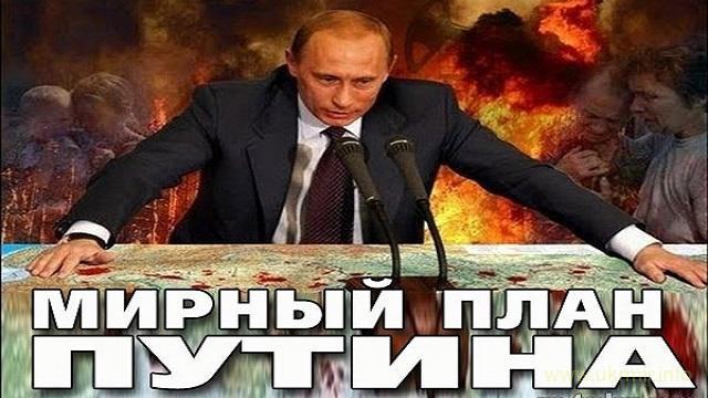 Миротворці по-путінськи. Що означає нова тактика Кремля