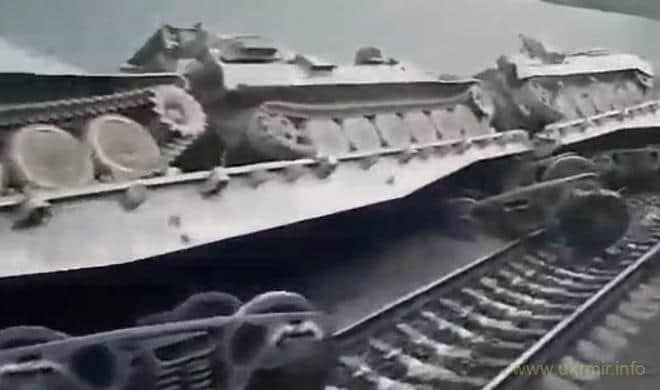 На РФ с рельс сошли 11 платформ с военной техникой