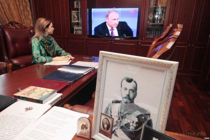 Няш-Мяш - Уполномоченный представитель дома Романовых