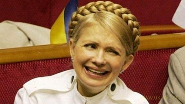 Готівка від Тимошенко: на чому заробляє лідерка Батьківщини